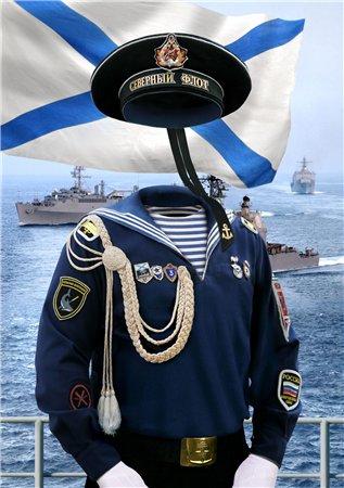 фото моряков в форме