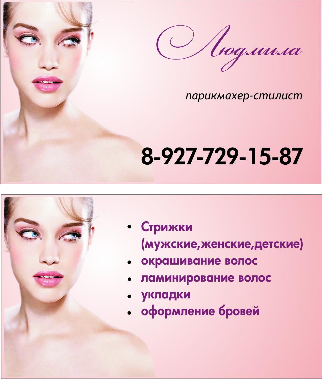 coreldraw 17 скачать бесплатно на русском