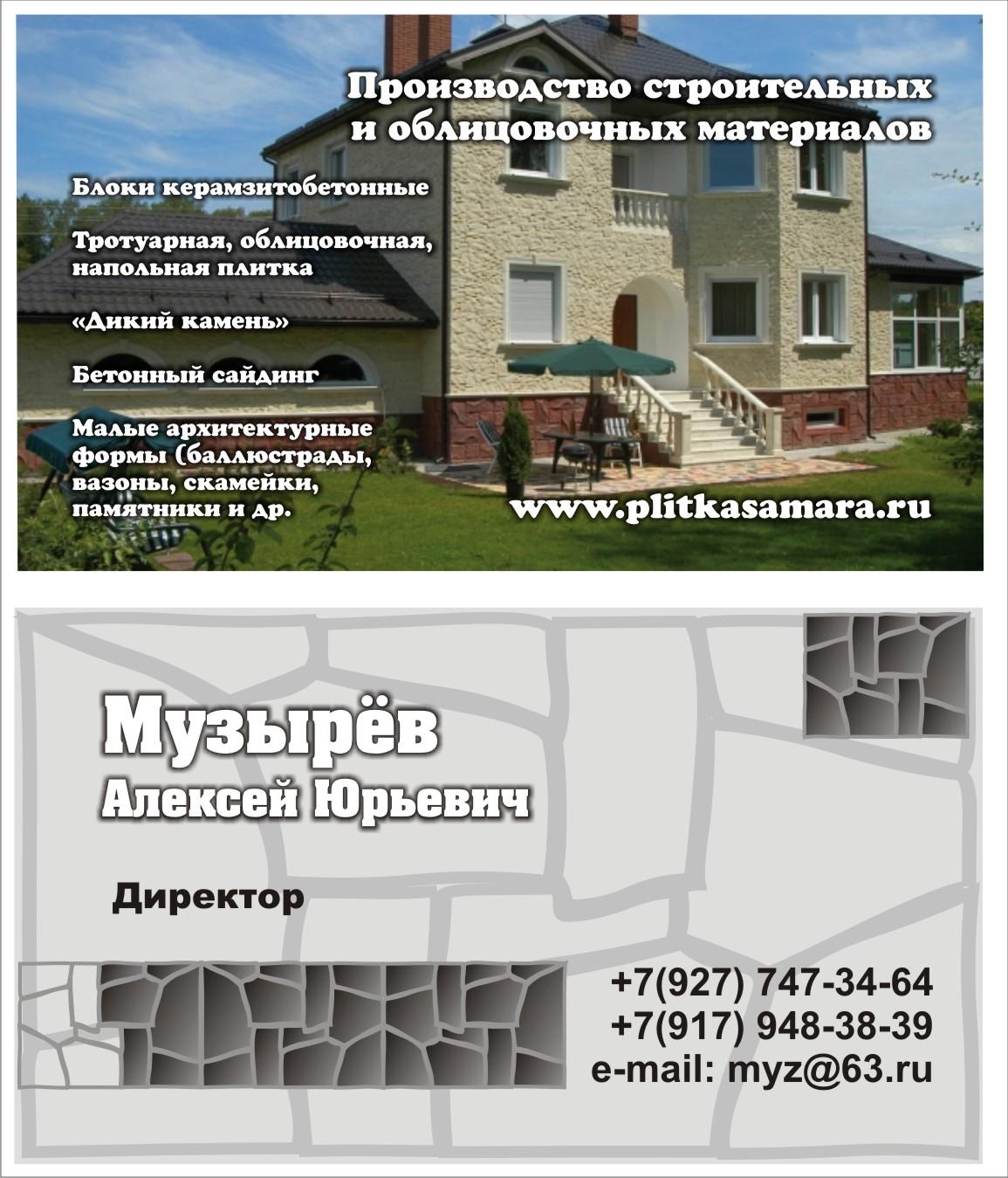 corel draw 14 скачать бесплатно русская версия